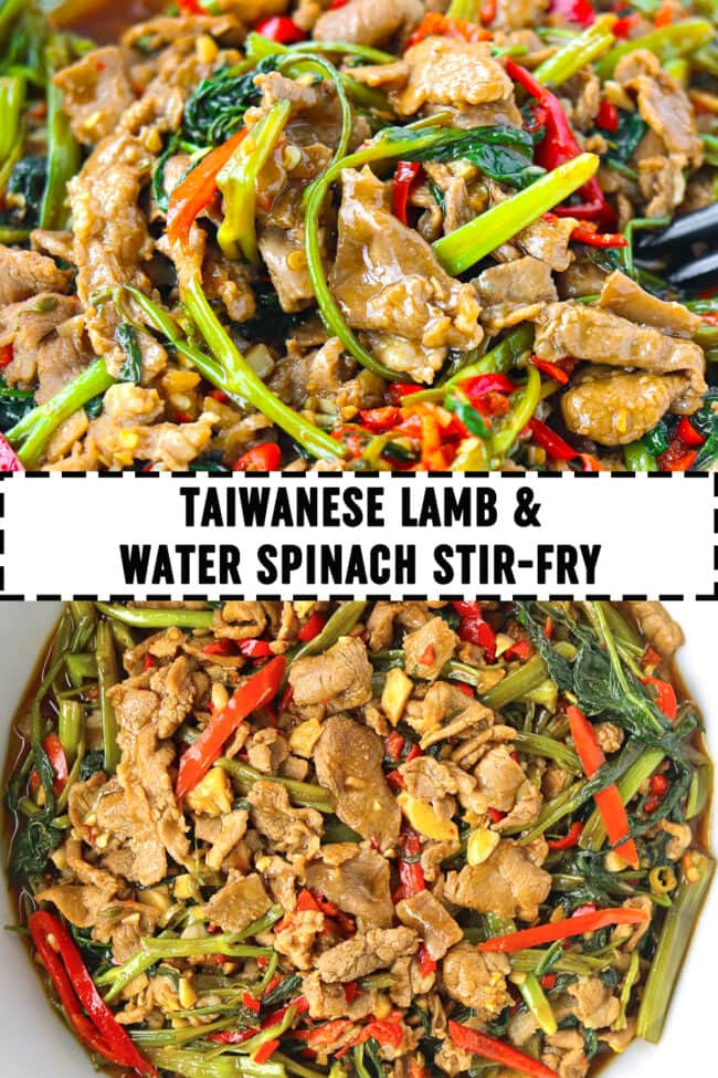 """Close-up front and top view of lamb and veggies stir-fry dish in a bowl. Text overlay """"Taiwanese Lamb & Water Spinach Stir-fry""""."""